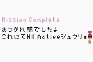 NK Active2-9