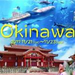 01沖縄旅行しおり-01