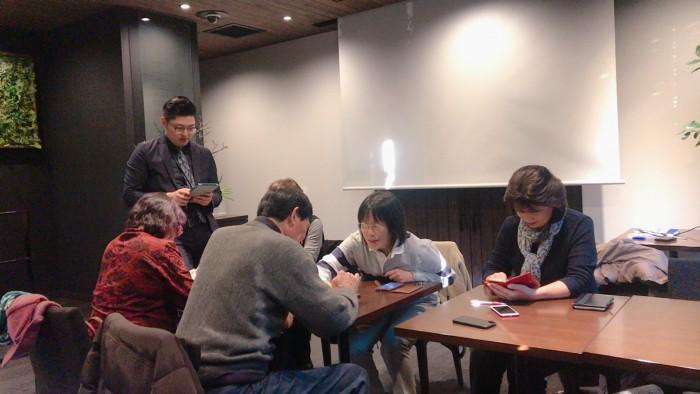 スマートフォン教室2