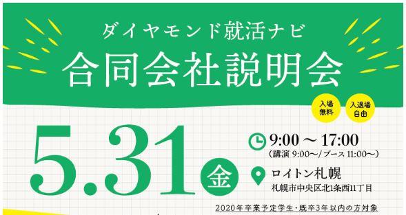 HBN5.31