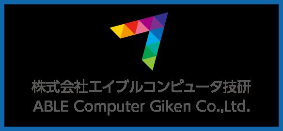 株式会社エイブルコンピュータ技研